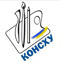 The Kiev Organization of the National Union of Artists of Ukraine
